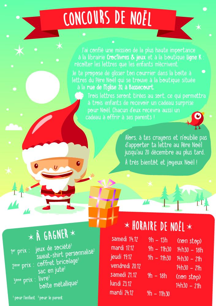 Concours et horaires de Noël